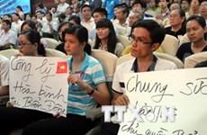 越南文学艺术界要求中国将海洋石油981钻井平台撤出越南海域