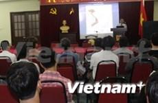 旅马、澳和法越南人反对中国侵犯越南主权的行为
