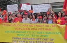 旅居保加利亚越南人举行集会 反对中国在东海的不法行为