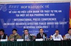 越南就一些地方发生骚扰事件举行国际记者会