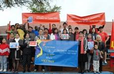 旅居海外越南举行活动 纪念胡志明主席诞辰124周年