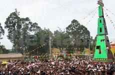 第四届和好教全国教徒表大会在安江省召开