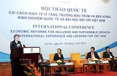 越南与可持续经济发展战略