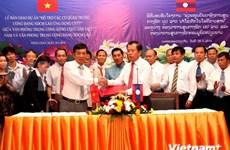越南向老挝移交信息技术应用项目