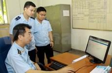 越南着手建立完善单一窗口机制