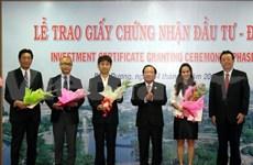 平阳省为41个外商投资项目颁发投资许可证