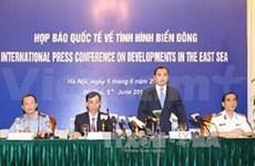 越南外交部就东海形势举行第四次国际记者会
