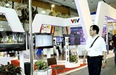 2014年越南国际电影及电视技术展会拉开序幕
