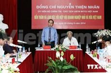 越南祖国阵线:为中小型企业发展创造便利条件