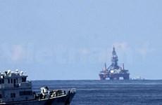 UNESCO和OIF对东海形势表示关切