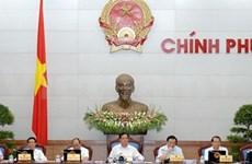 越南政府2014年5月份例行会议决议