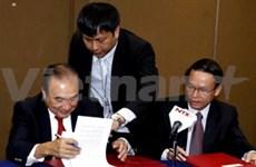 越南和墨西哥加强信息领域合作