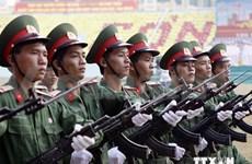 越南公安部部长陈大光大将:在新形势下有效落实捍卫祖国战略