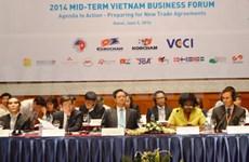 2014年越南企业中期论坛——在新背景下树立生产经营信心