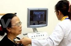 第二次国际心脏与老年科科学会议在富安省召开