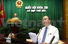 越南第十三届国会第七次会议:阮春福副总理所做的报告吸引全国人民的关注
