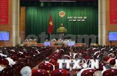 越南第十三届国会第七次会议发表第二十号公报