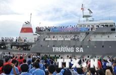 百万颗心心系家乡海洋与海岛日在胡志明市举行