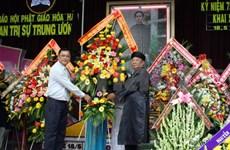 和好教创立75周年大典在安江省举行