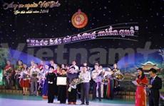 2014年首届越北地区与附近各省歌舞比赛在太原省举行