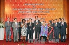 越荷两国总理出席九龙江三角洲地区合作发展高级会议