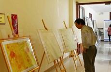 """""""越南的黄沙与长沙:历史证据""""资料图片展"""