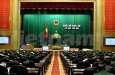 第十三届越南国会第七次会议发表第二十四号公报