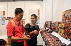 越南参加在马来西亚举行的国际食品饮料博览会