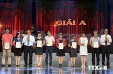 2013年越南第八届国家新闻奖颁奖在河内举行