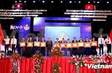 老越联营银行举行成立15周年纪念典礼