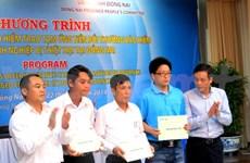 越南保险公司为同奈省受损企业预付保险赔偿金