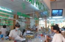 2014年6月份胡志明市与河内消费价格指数均小幅增长