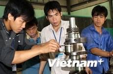 越南-韩国大专职业学校在越南广宁省动工兴建