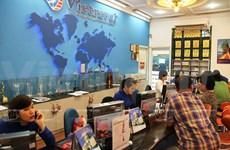 Vietravel ——越南专业旅行社