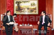 越南国家主席会见日本农林水产省省长