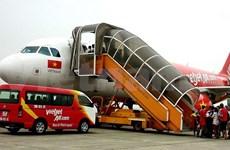 越南交通运输部部长就喷射航空公司事故向人民道歉