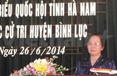越南党和国家领导人接触选民