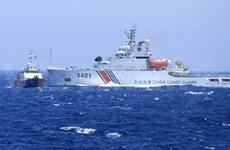 葡萄牙议会支持越南在东海问题的立场