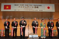 """日本长崎的""""越南日"""":增进越南与日本两国人民的友谊"""