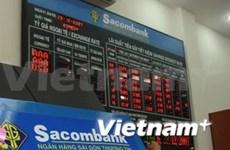 """越南西贡商信银行获得""""新兴市场最佳银行""""奖"""