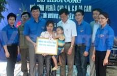 越南橙毒剂受害者政策落实效果评估