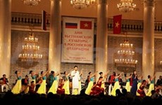 俄罗斯的越南文化日活动圆满落幕