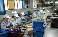 越南- 韩国高科技园区将于2015年投入运行