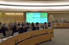 履行联合国各项人权文书规定义务经验交流研讨会在河内举行