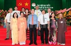 越南祖国阵线茶荣省代表大会隆重召开