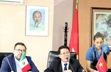 墨西哥对越南革新事业成果表示钦佩