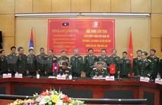 越南人民军第二军区同老挝北部各省军事指挥部加强合作