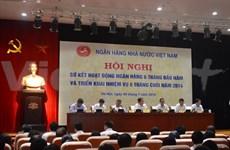 越南行长阮文平:2014年银行信贷增长目标有望完成