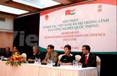 越南与印度加强国防工业领域的合作