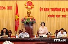 越南国会常务委员会第29次会议正式闭幕